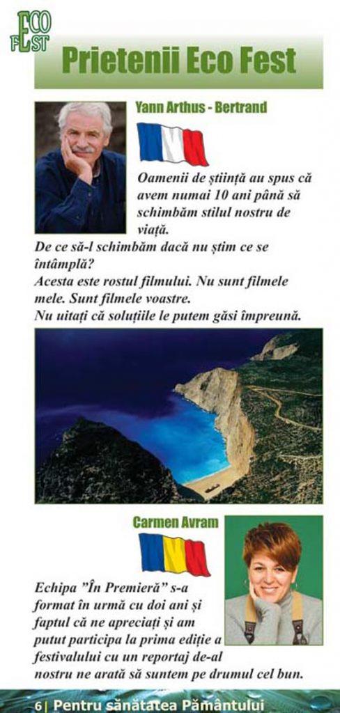 invitati_2012_1