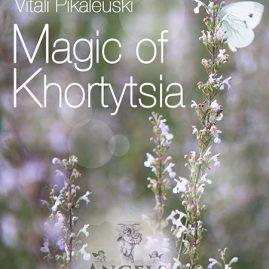 Magia Insulei Khortytsia